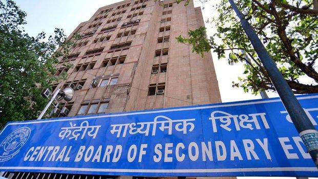 board 10th and 12th examsCBSE result dates CBSE Fake News CBSE board exam update 2020 cbse 12th result 2020 12th result 2020 date cbse 12th result 2020 date cbse class 12th result 2020 date cbse 12th compartment result 2020