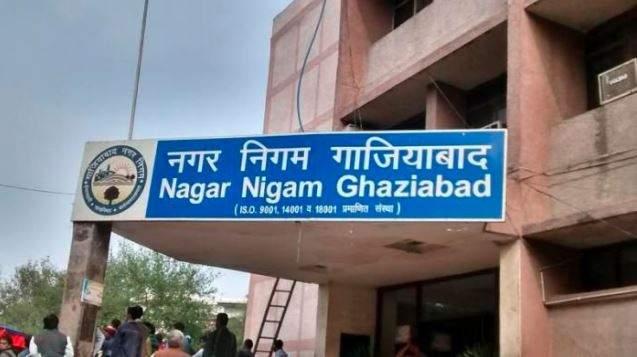 Ghaziabad curfew order e pass ghaziabad curfew e pass