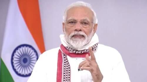 PM Modi Man ki Baat: Corona, Unlock 2.0, Locusts, Indian Army...