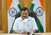 By July 31, 5.5 lakh cases are expected and 80,000 beds will be required: CM Kejriwal