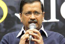Delhi govt won't allow 'black marketing' of beds in private hospitals: Arvind Kejriwal