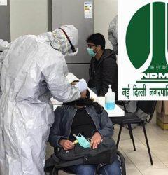 """NDMC has introduced a """"Cashless Medical Facility""""..."""