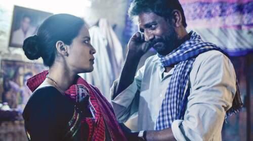 After making its India premiere at IFFI Goa, Prakash Jha's next, Pareeksha- The Final Test, to make its UK premiere at London Indian Film Festival