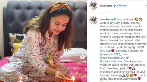 Devoleena Bhattacharjee celebrated her 9 years in the industry with cakes and flowers sent by her fans