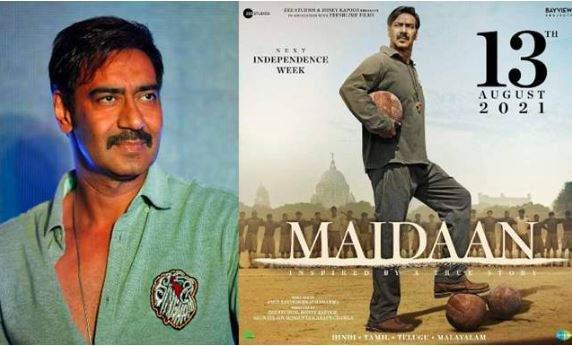 syed abdul rahim movie Ajay Devgan film Maidan bhuj lal bazaar Maidaan OTT release date