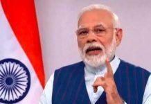 PM Modi: India and European Union (EU) agreement signed
