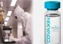 COVID-19 vaccine Covaxin to be launched by August 15, human trials starting July 7