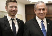 Israeli PM's son apologizes to Hindus, shared Obscene photo of Goddess Durga on social media