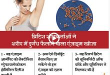 Know the  reason why your armpits smell ? What can be done to prevent smelly armpits !