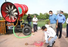 NDMC introduces 'Anti Smog Gun' to reduce the pollution level