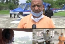 UP CM Yogi Adityanath conducts aerial survey of flood affected areas and checked upon hospital preparations for covid-19 patients