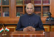 PRESIDENT OF INDIA'S GREETINGS ON THE EVE OF GANESH CHATURTHI