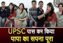 UPSC Success story : IAS topper Vaishali Singh