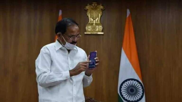 Vice President Venkaiah Naidu on Sunday launched the Elyments app