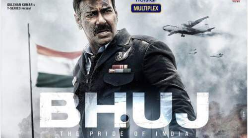 syed abdul rahim movie Ajay Devgan film Maidan Ajay Devgan bhuj  Ajay Devgan lal bazaar  Maidaan OTT release date