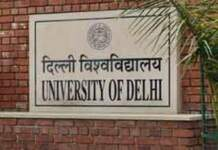 DU Open Book Exams: Site crashing, Students suffering...Know details