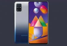 Samsung teases new Galaxy M51s & M31s! See the price, specification & launch date