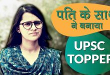 IAS Nidhi Siwach Success Story: How she cleared UPSC under the pressure of marriage!