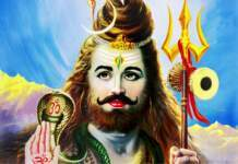 Sawan Somvar 2020 News: Sawan starts from today, know the time & methods of Shiv worship