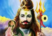 Sawan Somvar 2020 News: Sawan starts from today, know the time & methods of Shiv worship