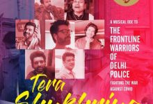 TERA SHUKHRIYA song for the Front-Line Warriors of our Police Forces