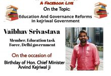 Education And Governance Reforms In kejriwal Government
