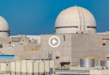 Arab first nuclear power plant: UAE Barakah nuclear power plant in Abu Dhabi launched