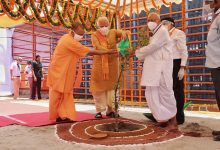 Ram Mandir Bhoomipujan's moment was the best in Indian politics.