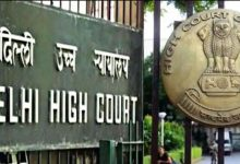 Delhi High Court granted bail to the riot accused of weak eyesight