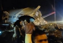 Kozhikode Crash: Air India express Plane crash near Kozhikode airport