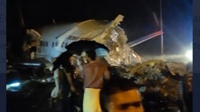 Photo of Kozhikode Crash: Air India express Plane crash near Kozhikode airport