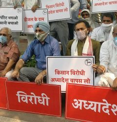 AIKSCC LED MASSIVE ALL INDIA PROTESTS HELD AGAINST ANTI-FARMER LAWS OF CENTRAL GOVT