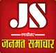 Janmat Samachar