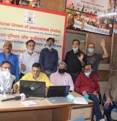More than 2000 journalists participated in 20th National Convention of NUJ-India