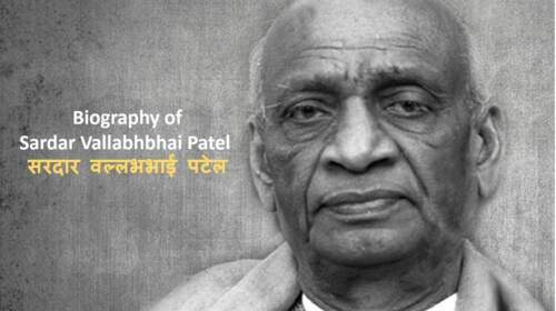 Sardar Patel: The Iron man of India, Why National Unity Day is being celebrated?