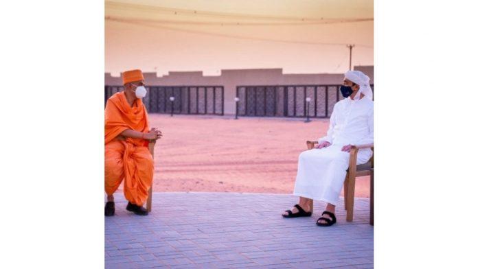 Sheikh Abdullah hindu temple, abu dhabi temple, uae temple, hindu temple UAE, hindu temple Abu Dhabi