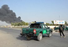 Blast in Afghanistan, 30 injured