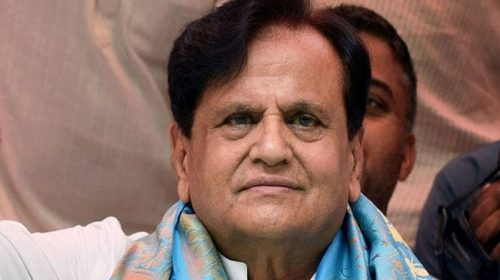 Ahmed Patel Age, Death, Wife, Family, Biography, Son, Daughter