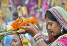 UP Government issued guidelines regarding Chhath Puja