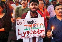 Lynching on public urination in Bahraich Uttar Pradesh