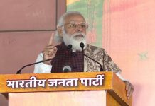 PM Modi opened the secret of victory in Bihar, said - Silent voters voted