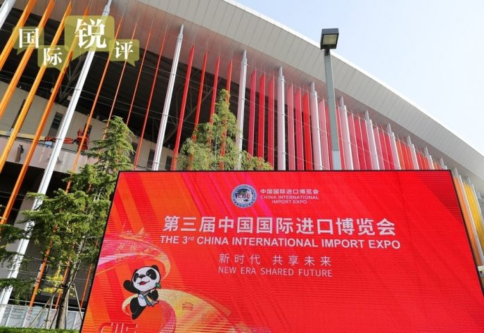 BEIJING: The third China International Import Expo (CIIE)