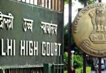 High Court: Center gave MP, Maharashtra more oxygen, then why did not increase Delhi's quota