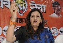 India's internal problem is no option for other country's politics: Shiv Sena MP