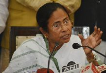 These days, the trend is to crush democracy and suppress the voice of the people: Mamta