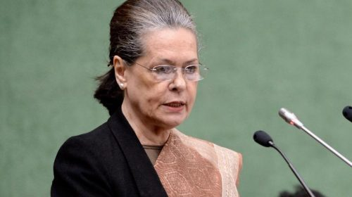 An important meeting of Congress started at Sonia's house, many senior leaders present