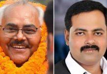 BJP's defeat in Prime Minister Modi's constituency
