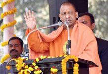Yogi government will provide childhood to needy children
