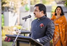 71st Republic Day of India celebration in New Zealand