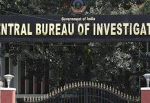 CBI arrested railway officer in the bribery case of one crore